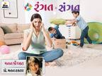 શું તમારું બાળક વધુ પડતું તોફાની છે? રંગત-સંગત,Rangat-Sangat - Divya Bhaskar
