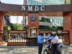 NMDC લિમિટેડે એપ્રેન્ટિસની જગ્યા માટે નોટિફિકેશન જાહેર કર્યું, 15 જૂન સુધીમાં અપ્લાય કરો યુટિલિટી,Utility - Divya Bhaskar