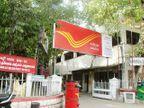 ઈન્ડિયન પોસ્ટ સર્વિસ GDSની 2428 જગ્યા પર ભરતી કરશે, ધોરણ 10 પાસ કેન્ડિડેટ્સ 26 મે સુધી અપ્લાય કરો યુટિલિટી,Utility - Divya Bhaskar