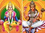 18મીએ ગંગા સાતમ અને ચિત્રગુપ્ત પ્રાકટ્ય ઉત્સવ, આ દિવસે સ્નાન અને પૂજાનું વિશેષ મહત્ત્વ છે|ધર્મ,Dharm - Divya Bhaskar