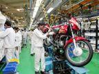 હીરો મોટોકોર્પે હરિયાણા અને ઉત્તરાખંડના પ્લાન્ટમાં પ્રોડક્શન શરૂ કર્યું, કર્મચારીઓ હાલ માત્ર એક શિફ્ટમાં કામ કરશે|ઓટોમોબાઈલ,Automobile - Divya Bhaskar