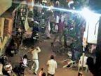 લિંબાયતમાં કરફ્યુમાં માસ્ક મુદ્દે ઠપકો આપતા પોલીસ પર પથ્થરમારો કરાતાં લાઠીચાર્જ કરાયો|સુરત,Surat - Divya Bhaskar