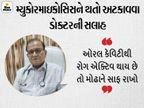 મ્યુકોરમાઇકોસિસનું ઇન્ફેક્શન જો મોઢા અને નાકમાં હોય તો ઇન્જેકશનની જરૂર નથી, એની ટ્રીટમેન્ટ એન્ટી-ફંગલ દવાથી થઈ શકે છે: ડૉ સુભાષ અગ્રવાત અમદાવાદ,Ahmedabad - Divya Bhaskar