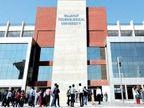 GTUના એન્જિનિયરિંગ શિક્ષકો સરકારી હોસ્પિટલમાં ઓક્સિજનનું મોનિટરિંગ કરશે|અમદાવાદ,Ahmedabad - Divya Bhaskar