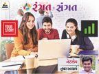 લિસ્ટેડ કંપનીઓના શેરનું ફંડામેન્ટલ એનાલિસિસ કરો Screener.inની મદદથી... અને સ્ટાર્ટઅપ્સને લગતા સમાચાર મેળવો yourstory.com પર!|રંગત-સંગત,Rangat-Sangat - Divya Bhaskar
