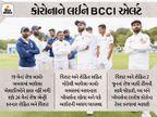 બાયો-બબલમાં મોડેથી પહોંચેલા કોહલી-રોહિત 7 દિવસ કોરોન્ટિન; સાથીઓને હાલ નહીં મળી શકે, વર્ક-આઉટ પણ અલગ|ક્રિકેટ,Cricket - Divya Bhaskar