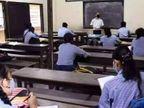 રાજ્યની સ્કૂલોમાં 2000 આચાર્યની જગ્યા ખાલી, HMATની પરીક્ષા યોજી તાત્કાલિક ભરતી કરવા સંચાલકોની માગ|અમદાવાદ,Ahmedabad - Divya Bhaskar