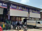 રાજકોટમાં કોરોના મહામારી અને ઉનાળાની સિઝનને ધ્યાનમાં રાખી આરોગ્ય વિભાગ એલર્ટ, આઇસ્ક્રીમના સેમ્પલ લીધા અને 19 કેરીના વેપારીઓને ત્યાં ચેકિંગ રાજકોટ,Rajkot - Divya Bhaskar