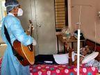 રાજકોટમાં સ્કૂલ બંધ થતા સંગીતના શિક્ષકને કોરોના દર્દીઓને મ્યુઝિક થેરાપી આપવાનો અવસર મળ્યો, લાઈવ પર્ફોમન્સ સાથે દર્દીઓ સૂર મિલાવે છે રાજકોટ,Rajkot - Divya Bhaskar
