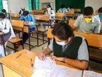 ગુજરાત સરકારનો ધો.12ની પરીક્ષા તારીખ 1 જુલાઈથી શરૂ કરવાનો નિર્ણય સ્વાગત યોગ્ય: ABVP|અમદાવાદ,Ahmedabad - Divya Bhaskar