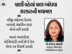 ત્રીજી વેવ બાળકો માટે ઘાતક નિવડે તો શું? રાજકોટના 45 પીડિયાટ્રિક વચ્ચે વેબિનાર, એક્શન પ્લાન તૈયાર, ચાઈલ્ડ સ્પેશિયાલિસ્ટો સારવાર આપશે રાજકોટ,Rajkot - Divya Bhaskar