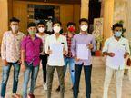 રાજ્ય સરકારે યુનિવર્સિટીમાં માસ પ્રમોશન આપ્યા બાદ શૈક્ષણિક કાર્ય બંધ હોવાથી NSUIએ ફી પરત આપવાની માંગ કરી|અમદાવાદ,Ahmedabad - Divya Bhaskar