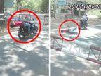 બાઇકચાલકની ભૂલને લીધે પાછળ બેઠેલાં યુવકનું કમકમાટીભર્યું મોત, અકસ્માત CCTV કૅમેરામાં કેદ ઈન્ડિયા,National - Divya Bhaskar