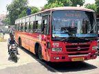 આજથી AMTS- BRTS બસસેવા શરૂ થવાની હતી, હવે સત્તાધીશો અને કમિશનર વચ્ચેની બેઠક થયા બાદ 1 જૂને થવાની શક્યતા અમદાવાદ,Ahmedabad - Divya Bhaskar