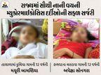 પરિવારમાં કોઈને કોરોના નહિ છતાં બે બાળકીને મ્યુકોરમાઇકોસિસ, સર્જરી કરી નાકમાંથી ફુગ કાઢવામાં આવી|રાજકોટ,Rajkot - Divya Bhaskar