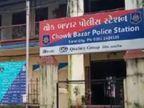 સુરતમાં ચાર ગઠિયાઓએ રિક્ષામાં હીરા દલાલ સાથે ધક્કા મુક્કી કરી 1.06 લાખના હીરા સેરવી લીધા|સુરત,Surat - Divya Bhaskar