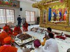 કોરોનાની મહામારીમાં મૃત્યુ પામેલા લોકોના આત્માની શાંતિ અર્થે મણિનગર સ્વામિનારાયણ ગાદી સંસ્થાન દ્વારા વિશ્વ શાંતિ મહાયજ્ઞ યોજાયો|અમદાવાદ,Ahmedabad - Divya Bhaskar