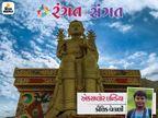 વિશ્વના સૌથી ઊંચા અને વિષમ પ્રદેશ લદ્દાખમાં બૌદ્ધ સંસ્કૃતિની અનન્ય ઝાંખી કરાવતી સુંદર મોનેસ્ટ્રીઝનો પ્રવાસ માણો!|રંગત-સંગત,Rangat-Sangat - Divya Bhaskar