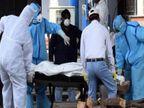 રાજકોટમાં કોરોના મૃત્યઆંકમાં રાહત, 24 કલાકમાં 3 દર્દીના મોત, કુલ કેસની સંખ્યા 41791 પર પહોંચી|રાજકોટ,Rajkot - Divya Bhaskar