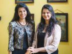 બે બહેનો સુહાસિની અને આનંદિતાએ નેચરલ પ્રોડક્ટ્સમાંથી યોગા બાર બનાવી, મહામારીમાં 1 લાખ પેકેટ NGOને ફ્રીમાં આપ્યા|લાઇફસ્ટાઇલ,Lifestyle - Divya Bhaskar