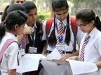બોર્ડે સ્કૂલો પાસેથી આ વર્ષના 12મા ધોરણમાં ભણી રહેલા વિદ્યાર્થીઓના 11મા ધોરણના ફાઈનલ માર્ક્સ માગ્યા, 7 જૂન સુધી સબમિટ કરાવી શકાશે યુટિલિટી,Utility - Divya Bhaskar