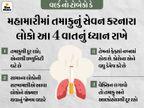 તમાકુનું સેવન કરતાં લોકોને કોરોના થવા પર ઓક્સિજનની લાંબા ગાળા સુધી જરૂરિયાત રહે છે, વેક્સિનની અસર પણ ઘટે છે; તેનાથી આ રીતે બચો|હેલ્થ,Health - Divya Bhaskar