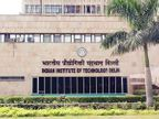 IIT દિલ્હી ટૂંક સમયમાં એનર્જી એન્જિનિયરિંગ ડિપાર્ટમેન્ટ શરૂ કરશે, M.Tech સિવાય નવા B.Tech કોર્સિસ પણ શરૂ થશે|યુટિલિટી,Utility - Divya Bhaskar