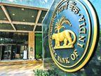 છેલ્લા 3 વર્ષમાં બેન્કોમાં 3.95 લાખ કરોડની છેતરપિંડી: આરબીઆઈ|બિઝનેસ,Business - Divya Bhaskar