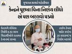 ગુજરાત બોર્ડની પણ ધોરણ 12ની પરીક્ષા રદ, કેબિનેટની બેઠકમાં લેવાયેલો નિર્ણય, PMના નિર્ણયને CMએ માન્યો|અમદાવાદ,Ahmedabad - Divya Bhaskar
