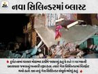 સિલિન્ડરમાં બ્લાસ્ટ પછી 2 મકાન ધરાશાયી, 4 બાળક સહિત 8નાં મોત; 6 ઇજાગ્રસ્તનો બચાવ|ઈન્ડિયા,National - Divya Bhaskar