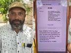 અમદાવાદમાં રસી માટે ઓનલાઇન રજિસ્ટ્રેશન કરાવ્યું અને વેક્સિન લીધા વગર જ સર્ટિફિકેટ મળી ગયું|અમદાવાદ,Ahmedabad - Divya Bhaskar