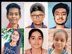 'બોર્ડની એક્ઝામ રદ્દ થતાં હવે કોલેજમાં પ્રવેશ પરીક્ષા જરૂરી બની' જામનગર,Jamnagar - Divya Bhaskar