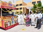 છોટાઉદેપુરથી કોરોના રસીકરણ જનજાગૃતિ ટેબ્લોનું પ્રસ્થાન કરાયું|છોટા ઉદેપુર,Chhota Udaipur - Divya Bhaskar