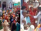બે મહિલાએ ધૂણીને કહ્યું, ''પ્રસાદીનું પાણી પીવાથી કોરોના નહીં થાય'', અફવા ફેલાતાં મંદિરમાં ભીડ ઉમટી|ઈન્ડિયા,National - Divya Bhaskar