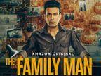 'ફેમિલી મેન 2'માં એક્શન,સસ્પેન્સ તથા એડવેન્ચરનો મસાલો, સમાજની રચના ને વ્યવસ્થા પર તીખા સવાલો|બોલિવૂડ,Bollywood - Divya Bhaskar
