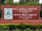 NLC ઈન્ડિયા લિમિટેડે હેલ્થ ઈન્સપેક્ટર સહિત અલગ-અલગ જગ્યા પર ભરતી કરશે, 14 જૂન સુધી એપ્લિકેશન પ્રોસેસ ચાલુ રહેશે|યુટિલિટી,Utility - Divya Bhaskar
