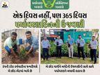 વડોદરાની કંપનીના 850 કર્મચારી રોજેરોજ પર્યાવરણ દિવસ ઊજવે છે, કર્મચારીઓ પોતાના જન્મદિવસે એક વૃક્ષ કંપનીમાં અને બીજું ઘરે રોપે છે|વડોદરા,Vadodara - Divya Bhaskar