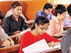 ધોરણ 12નું પરિણામ જાહેર થયા બાદ પણ 'GCAT'ની પ્રવેશ પરીક્ષાનો પ્રશ્ન, શિક્ષણ બોર્ડની વધુ એક 'પરીક્ષા' લેવાશે|ગાંધીનગર,Gandhinagar - Divya Bhaskar