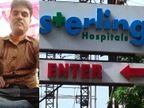 વડોદરાની સ્ટર્લિંગ હોસ્પિટલમાં સારવાર લઇ રહેલા દર્દીનો ICUની બારીમાંથી કૂદીને આપઘાત, બે દિવસથી ફોન પર કહેતા હતા કે, 'મને રજા આપી દો'|વડોદરા,Vadodara - Divya Bhaskar
