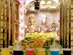 ખેડા જિલ્લાના વડતાલ શ્રી સ્વામિનારાયણ મંદિર ખાતે 1500 કિલો કેરી સાથે આમ્ર અન્નકૂટનો ભોગ ધરાવાયો|નડિયાદ,Nadiad - Divya Bhaskar