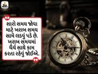 ભૂલો હંમેશાં માફ કરી શકાય છે, જો આપણી અંદર સ્વીકારવાનો સાહસ હોય ધર્મ,Dharm - Divya Bhaskar