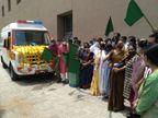દાહોદ અને ફતેપુરામાં સાંસદની ગ્રાન્ટમાંથી એમ્બ્યુલન્સ ફળવાઇ|દાહોદ,Dahod - Divya Bhaskar