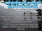 સુરતમાં સતત ત્રીજા દિવસે વરસાદ, ગુજરાત પર એકસાથે બે સિસ્ટમ સક્રિય, પાંચ દિવસ વરસાદની આગાહી સુરત,Surat - Divya Bhaskar
