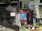 છેલ્લા એક સપ્તાહમાં શહેરમાં BU પરમિશન વિના ઉપયોગમાં લેવાતા 2405 યુનિટોને સીલ કરી દેવામા આવ્યા|અમદાવાદ,Ahmedabad - Divya Bhaskar