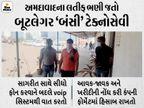 ગુજરાતનો સૌથી મોટો બૂટલેગર બંસી 11 લક્ઝુરિયસ કાર સાથે ઝડપાયો, કોઈ ટ્રેસ ન કરી શકે તે માટે VoIP ટેકનોલોજી વાપરતો અમદાવાદ,Ahmedabad - Divya Bhaskar