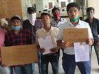 અમદાવાદમાં ધોરણ 10 અને 12ના રિપીટર વિદ્યાર્થીઓએ માસ પ્રમોશનની માંગ સાથે DEO કચેરીએ બેનરો સાથે સુત્રોચ્ચાર કર્યા અમદાવાદ,Ahmedabad - Divya Bhaskar