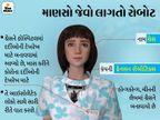 હવે હોસ્પિટલમાં નર્સને બદલે 'ગ્રેસ' નામની ફીમેલ રોબોટ કોરોના દર્દીઓની દેખરેખ રાખશે, તે દર્દીનું તાપમાન ચેક કરશે અને તેમની સાથે વાતચીત પણ કરશે|ગેજેટ,Gadgets - Divya Bhaskar