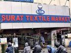 હોટલ, રેસ્ટોરન્ટની જેમ ટેક્સમાંથી રાહત આપોઃ સુરત કાપડ માર્કેટના વેપારીઓએ CMને પત્ર લખી માગ કરી સુરત,Surat - Divya Bhaskar