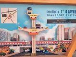 देशातील एकमेव डबल डेकरचे ७५% काम पूर्ण, चारस्तरीय वाहतुकीस तयार नागपूर,Nagpur - Divya Marathi