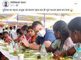 सोशल मीडिया यूजर्स का राहुल गांधी से सवाल, मास्क पहन कर कैसे खाना खाया, जानिएइस वायरल पोस्ट की सच्चाई|फेक न्यूज़ एक्सपोज़,Fake News Expose - Dainik Bhaskar